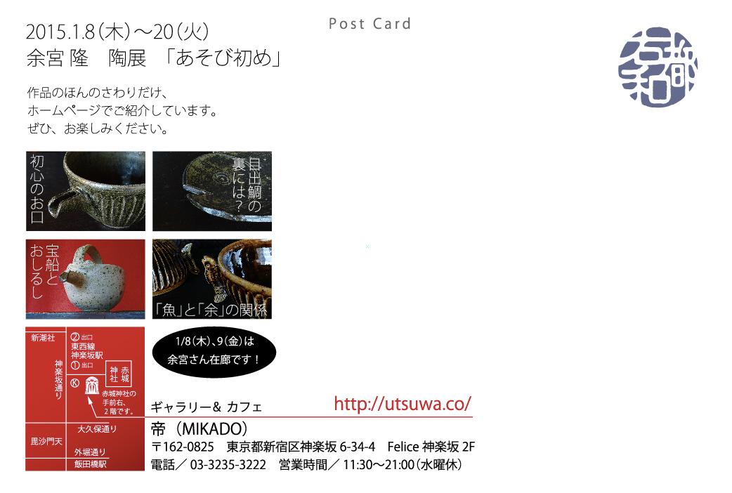 yomiyatakashi_02_07