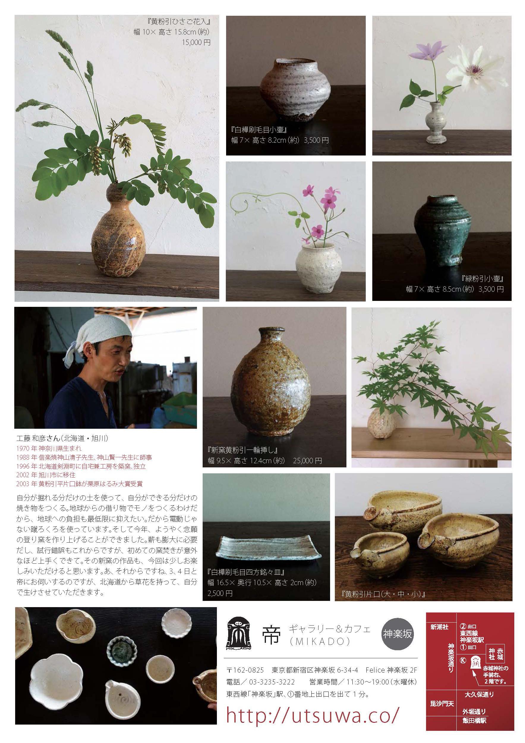 201509_kudo_03