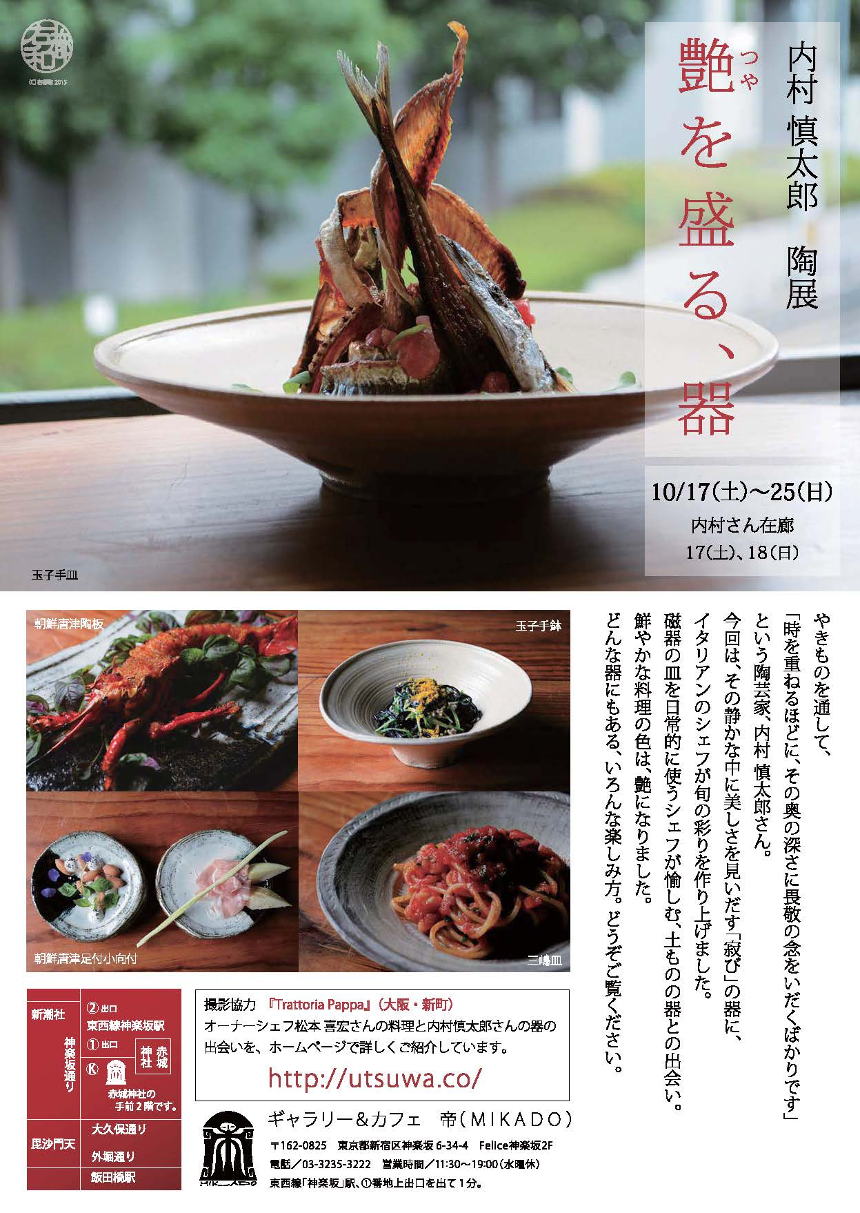 uchimura_pdf_01